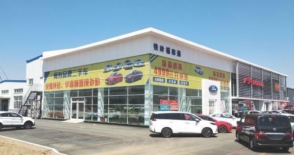 4S店-大型场馆